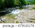 川 滝 風景の写真 47910179