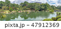 縮景園 濯纓池 大名庭園の写真 47912369