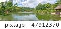 縮景園 濯纓池 大名庭園の写真 47912370