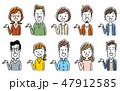 ベクター 女性 複数のイラスト 47912585