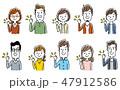複数の男女:セット 47912586