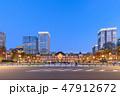 東京駅 夜景 丸の内駅舎の写真 47912672