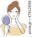 ビューティー 手鏡 女性のイラスト 47912699