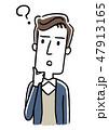 若い男性:疑問、考える 47913165