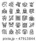 バレンタイン アイコン ハートのイラスト 47913844