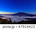 山梨_夜明けの富士山 47914422