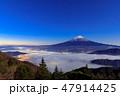 山梨_夜明けの富士山 47914425