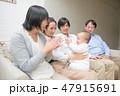 3世代家族 家族団らん 47915691