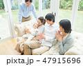 3世代家族 家族団らん 47915696