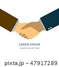 Friendship and teamwork concept 47917289