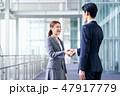 握手 ビジネス ビジネスマンの写真 47917779