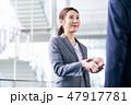 握手 ビジネスマン ビジネスウーマンの写真 47917781