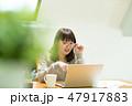 女性 パソコン ノートパソコンの写真 47917883