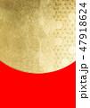 背景素材 和柄 麻の葉のイラスト 47918624