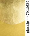 青海波 紗綾形 背景素材のイラスト 47918629