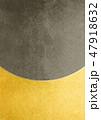紗綾形 背景素材 模様のイラスト 47918632