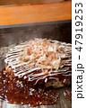食べ物 お好み焼き 鉄板の写真 47919253