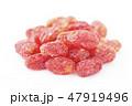 ドライトマト 47919496
