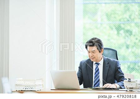 ビジネスマン 47920818