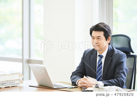 ビジネスマン 47920820