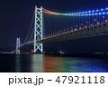 兵庫県・明石海峡大橋の夜景 47921118