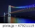 兵庫県・明石海峡大橋の夜景 47921119