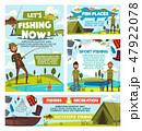 釣り人 釣人 釣りのイラスト 47922078