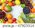 フルーツ 果実類 果物の写真 47923314
