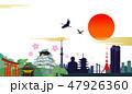 観光名所 観光地 日本のイラスト 47926360