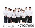 ビジネス ビジネスマン チームの写真 47927050