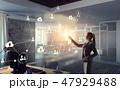 オフィス ネットワーク 通信の写真 47929488