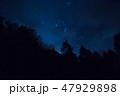 星 夜 秋の写真 47929898