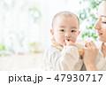 赤ちゃんとママ 47930717