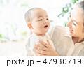 赤ちゃんとママ 47930719