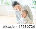 赤ちゃんとママ 47930720