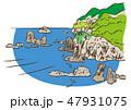 山口県長門市/青海島 47931075