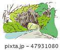 広島県庄原市・神石郡/帝釈峡 47931080