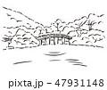香川県高松市/栗林公園 47931148