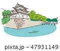 香川県高松市/高松城 47931149