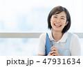 介護職の女性 47931634