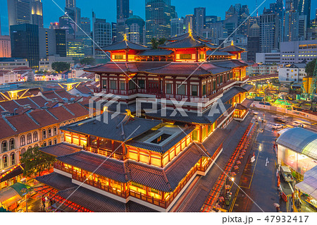 Singapore city skyline at night in China Town 47932417