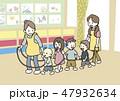 幼稚園 保育園 遊びのイラスト 47932634