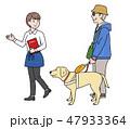 日本ユニバーサルマナー協会監修素材 盲導犬と店へ1 47933364