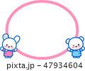 熊 白熊 兎のイラスト 47934604