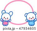 熊 白熊 兎のイラスト 47934605