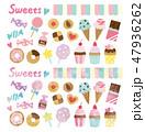 メルヘンなお菓子水彩とベタ塗り 47936262
