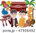 沖縄 47936492
