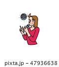 カラオケに興じるお嬢さん 47936638