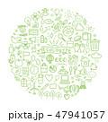 エコ エコロジー アイコンのイラスト 47941057