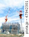 建設現場 建設 クレーンの写真 47942301